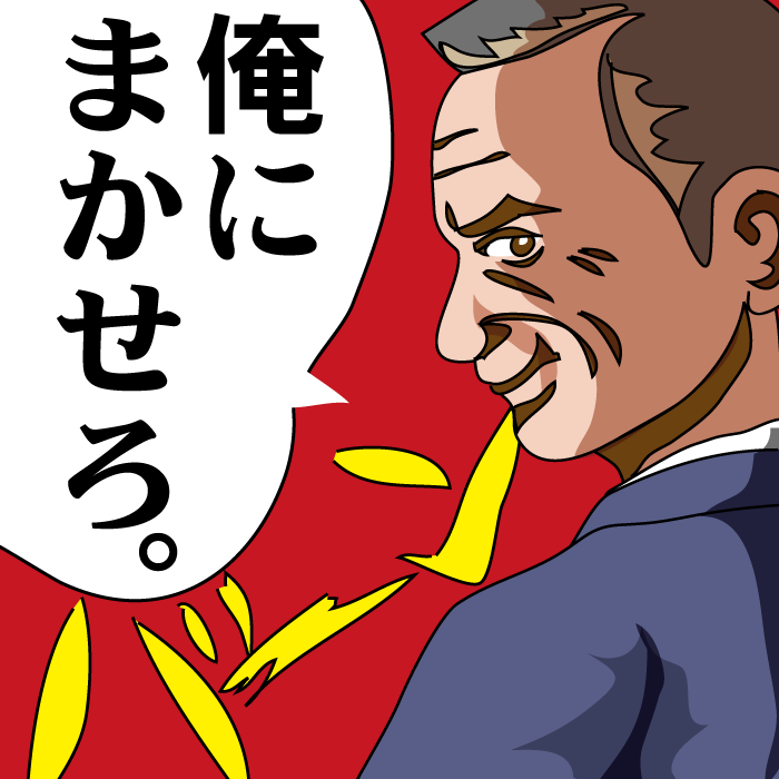 色々な情~新宿店スタッフブログ~